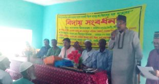 madobpur-madrasha-miting
